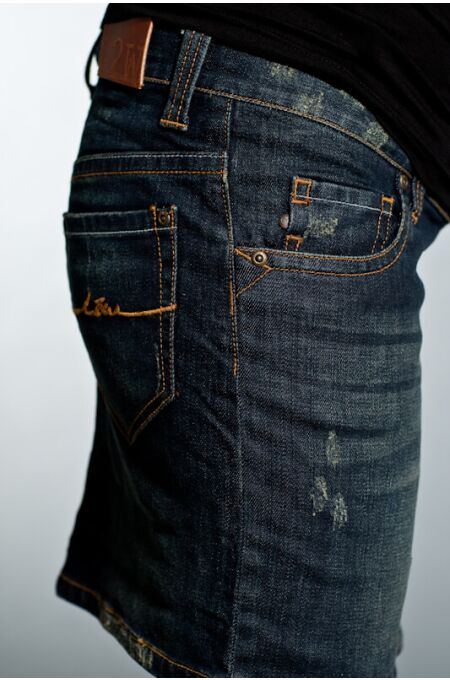 Umstandsmode - Love2Wait Jeansrock dark wash